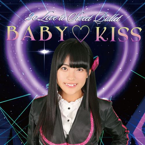BABY♥KISS【初回生産限定盤 伏見莉穂ver】