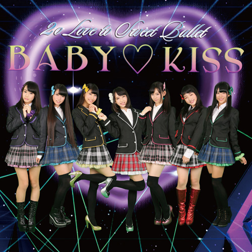 BABY♥KISS【完全生産限定盤 】