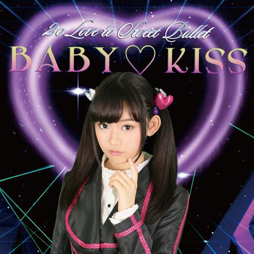 BABY♥KISS【初回生産限定盤 三田佳凛ver】