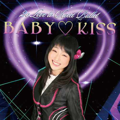 BABY♥KISS【初回生産限定盤 坂口穂乃実ver 】