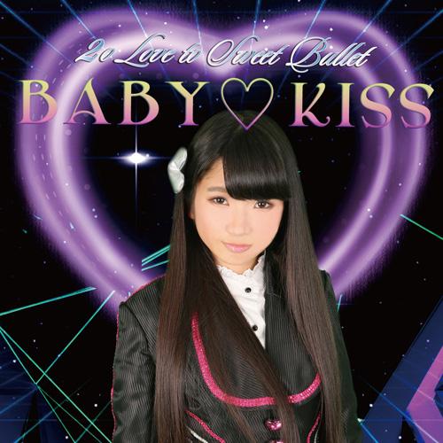 BABY♥KISS【初回生産限定盤 立花佳純ver】