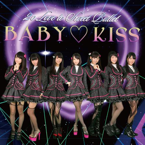 BABY♥KISS【通常盤】