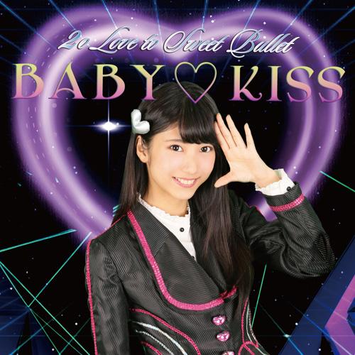 BABY♥KISS【初回生産限定盤 山広美保子ver】